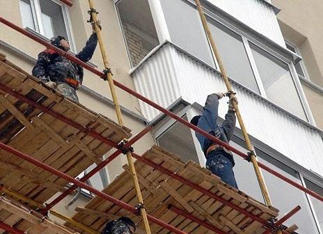 Открыт отбор подрядных компаний для выполнения работ покапитальному ремонту