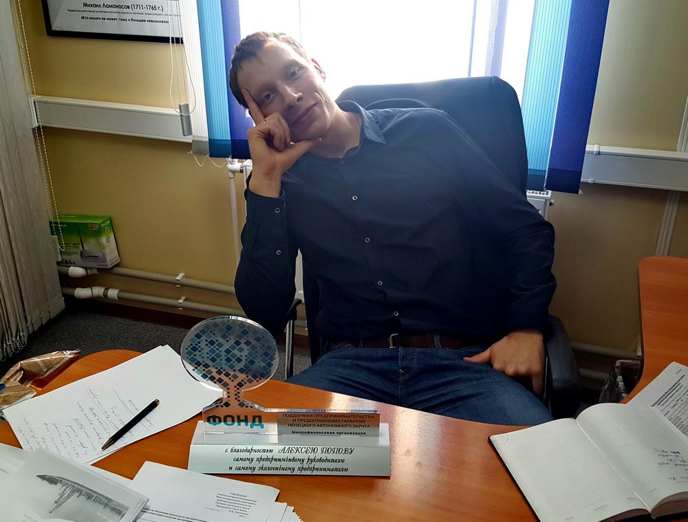Попов Алексей в Фонде