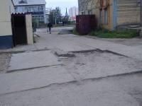 Двор Ленина 46