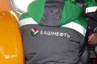 Башнефть_6